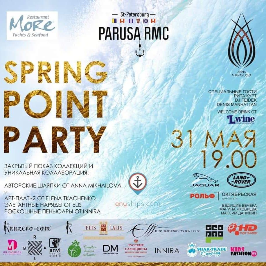 "Spring Point Party в ресторане ""More""."
