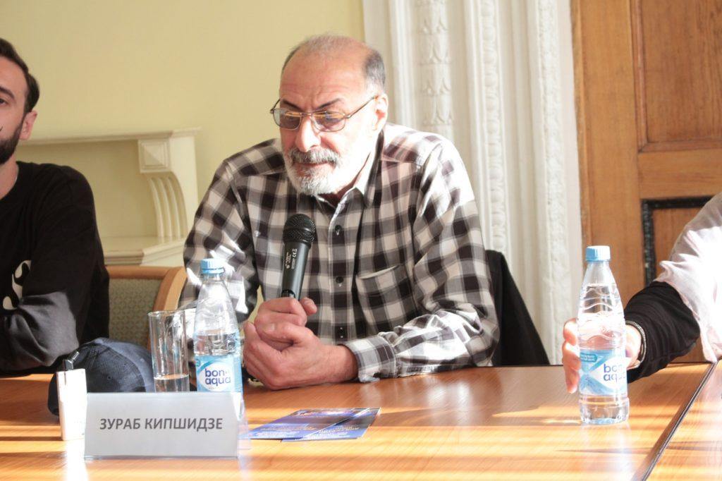 Третий фестиваль «Дни грузинского кино» в Санкт-Петербурге.