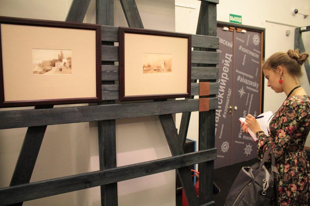 Выставка «Кронштадтский рейд» - часть проекта по формированию туристско-рекреационного кластера «Кронштадт. Остров фортов».