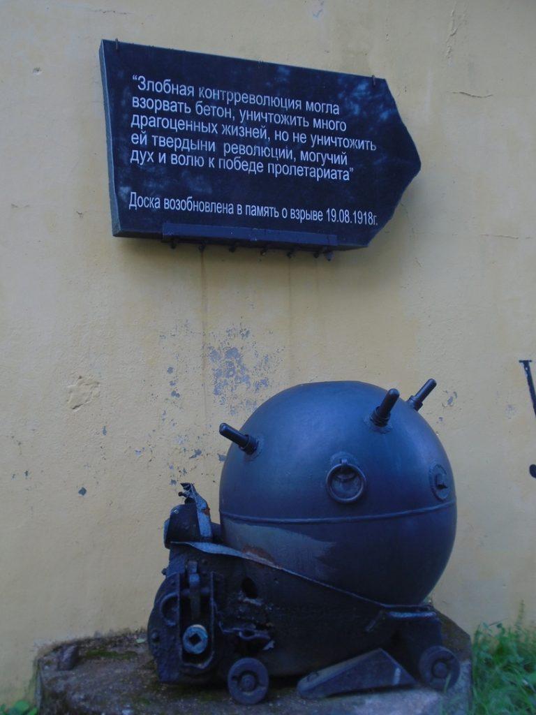 Под охраной ЮНЕСКО.