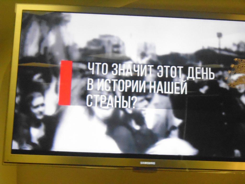 Дмитрий Шостакович. 7-я симфония.