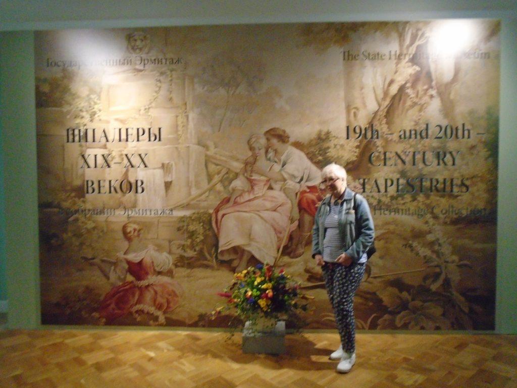 Шпалеры 19-20 веков - в Эрмитаже.