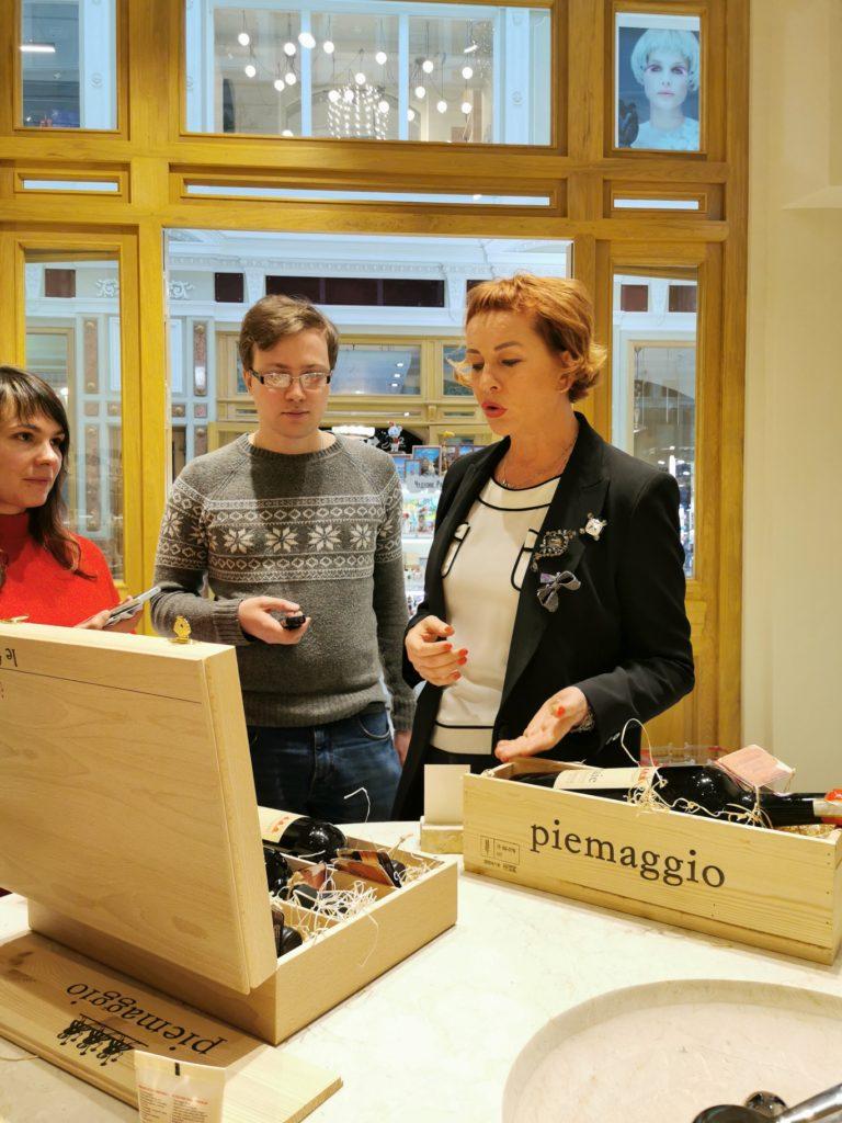 Торговый дом ПАССАЖ и торговый дом Piemaggio приглашают в первый магазин новой винно-косметической сети Piemaggio