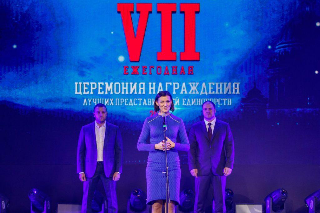VII Ежегодная церемония награждения лучших представителей единоборств