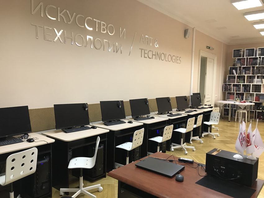 Презентация образовательной программы <<Искусство и технологии>>. Центр Мультимедиа Русского музея.