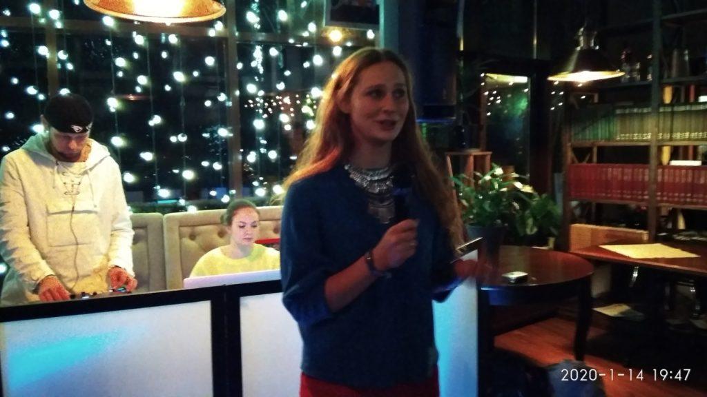 """Вернисаж Наталии Клименко в арт-пространстве ресторана """"Ель"""""""