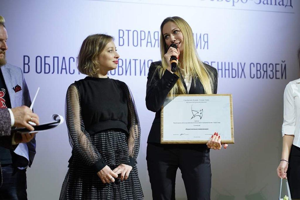 В Петербурге назвали победителей второго «Серебряного Лучника» — Северо-Запад