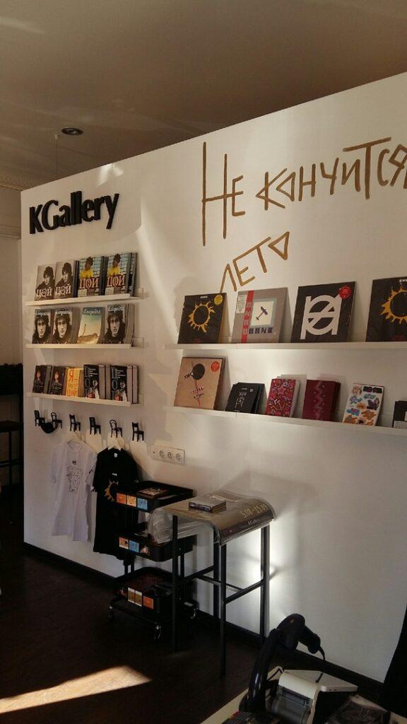 В KGallery  открылась выставка «ЦОЙ. НЕ КОНЧИТСЯ ЛЕТО». Живопись | Графика | Полароиды.