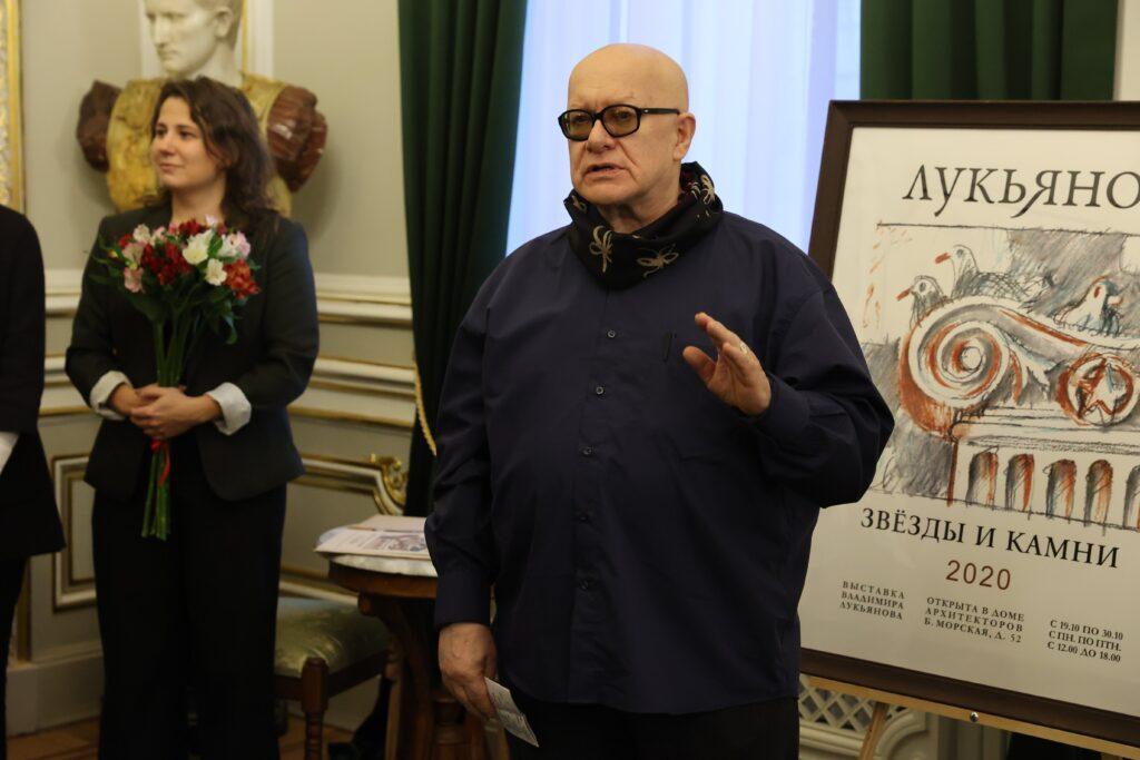 Владимир Сергеевич Лукьянов - архитектор, профессионал, творец.
