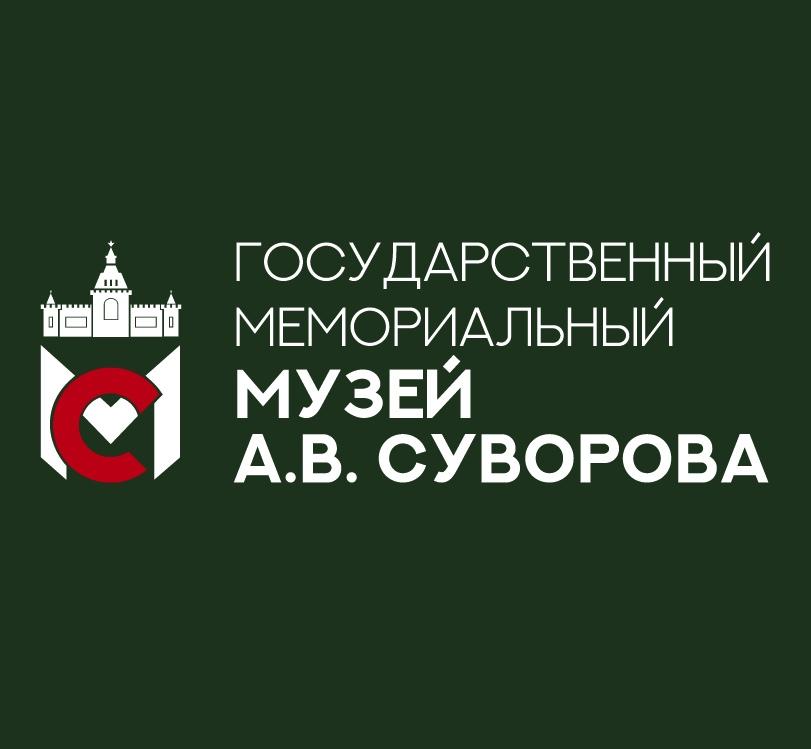 Каникулы в Суворовском музее