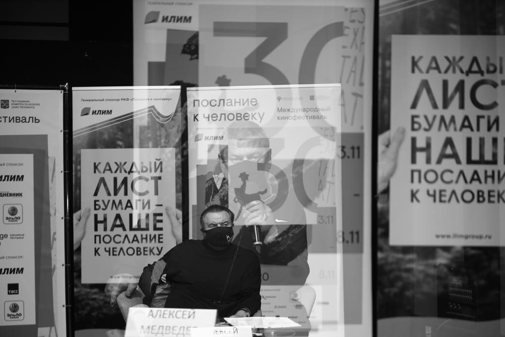 3 ноября XXX Международный кинофестиваль «Послание к человеку» начал свою работу