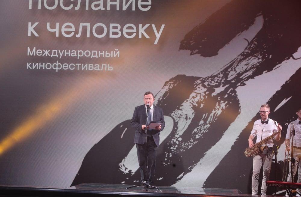 Торжественная церемония открытия XXX Международного кинофестиваля «Послание к человеку»