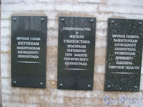 День Республики Узбекистан в Санкт-Петербурге