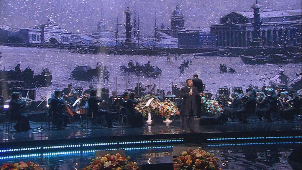 Гала-концерт «ПРАЗДНИК РОМАНСА» в БКЗ «Октябрьский»