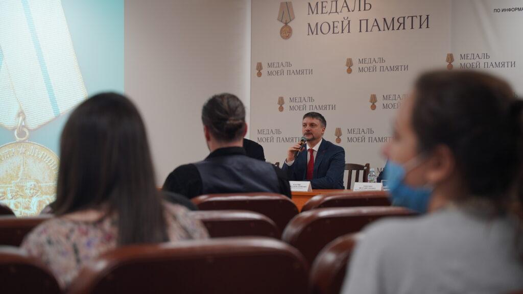Пресс-конференция, посвященная акции «Медаль моей памяти»