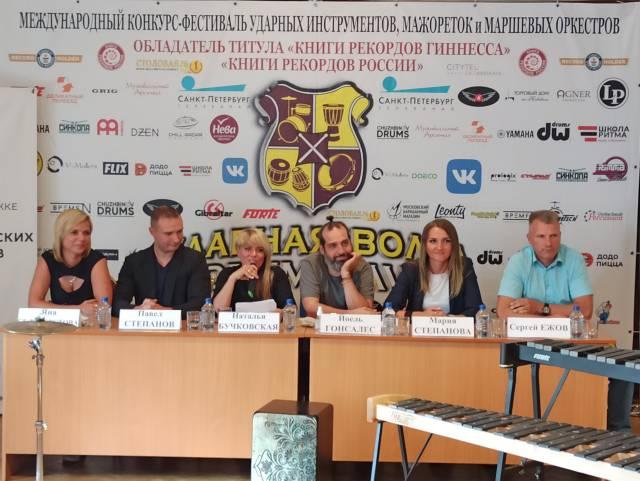 Пресс-конференция о проекте «Ударная волна»